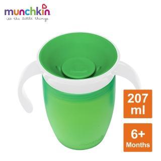 【munchkin】360度防漏練習杯207ml-綠