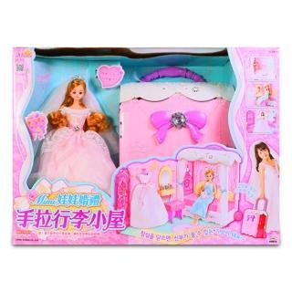 【MIMIWORLD】MIMI娃娃 婚禮手拉手行李小屋