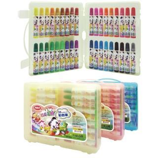 【利百代】W-003 可愛家族彩色筆 36色橘盒