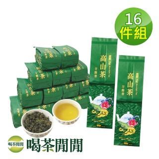 【喝茶閒閒】極品茗茶-手捻焙香金萱茶葉(3斤共12包/贈小手提袋)
