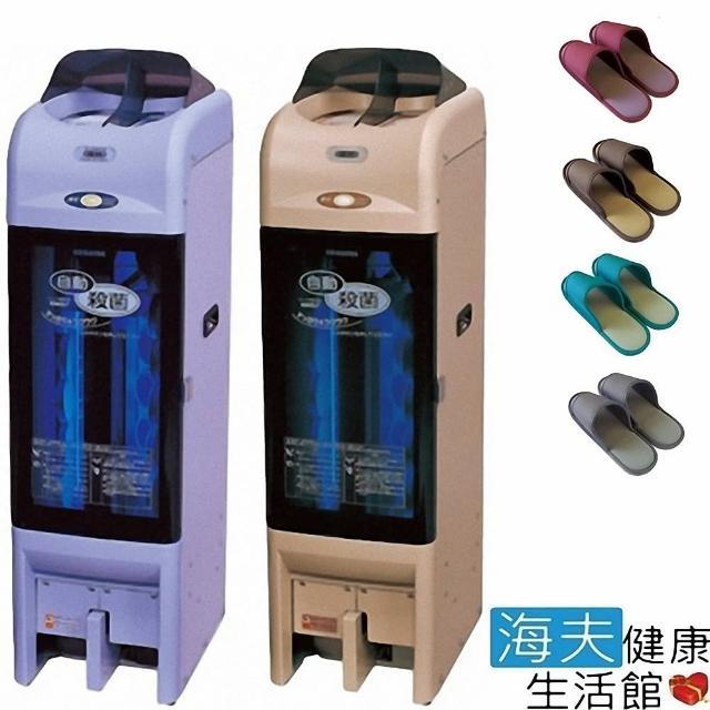 【海夫健康生活館】日本 IHI SHIBAURA 自動拖鞋 UV殺菌機