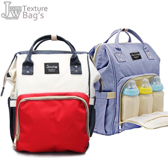 【JW】日韓大人氣大開口式多置袋媽咪後背包(共8色)