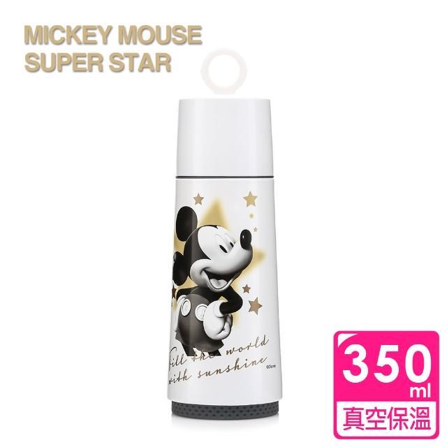 【Disney 迪士尼】Super Star #304不鏽鋼儲物保溫杯(350ml)