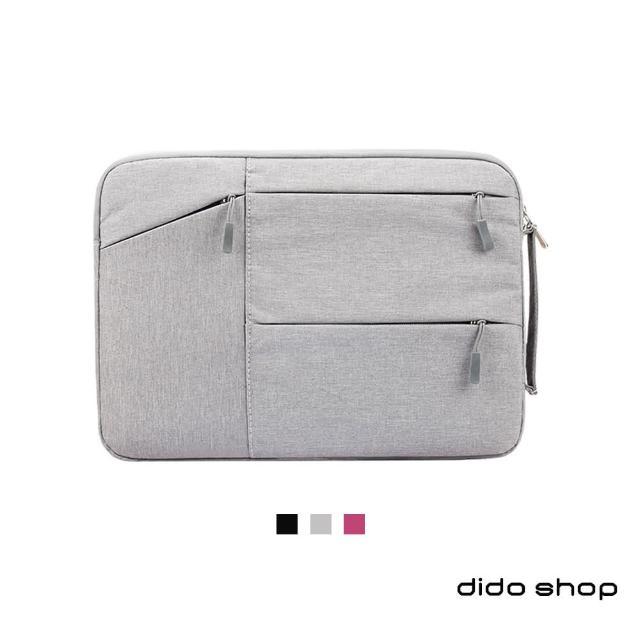 【dido shop】13.3吋 简约商务 手提避震袋 电脑包(DH187)