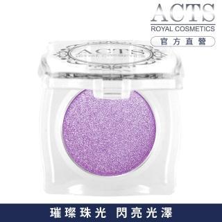 【ACTS 維詩彩妝】璀璨珠光眼影 水晶紫C508