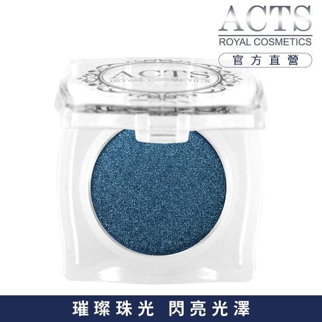 【ACTS 維詩彩妝】璀璨珠光眼影 金屬深礦藍C413