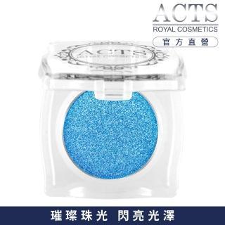 【ACTS 維詩彩妝】璀璨珠光眼影 璀璨湛藍C406
