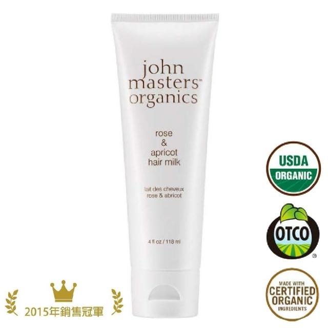 【John Masters Organics】玫瑰杏桃修護精華乳(118ml)