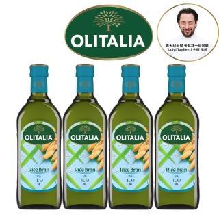 【Olitalia 奧利塔】玄米油促銷禮盒組(1000mlx4瓶)