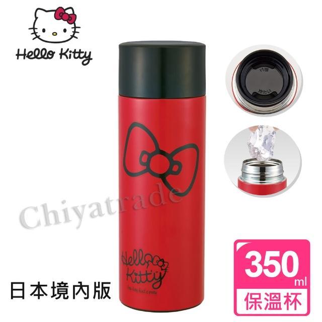 【HELLO KITTY】時尚蝴蝶結輕量不銹鋼保溫杯 隨身杯 350ml-經典紅(日本境內版)