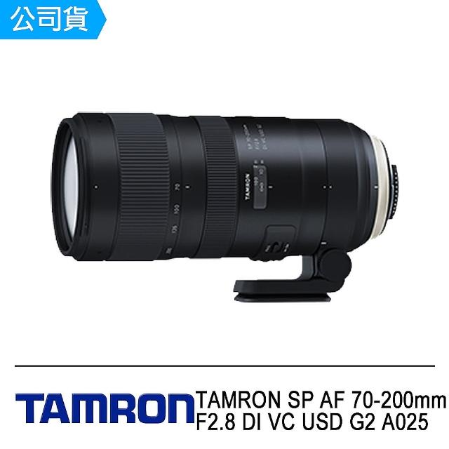 【Tamron】SP 70-200mm F/2.8 Di VC USD G2(A025公司貨)