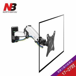 【NB】17-27吋氣壓式液晶螢幕壁掛架(F150)
