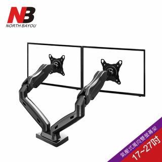 【NB】17-27吋桌上型氣壓式液晶雙螢幕架(F160)