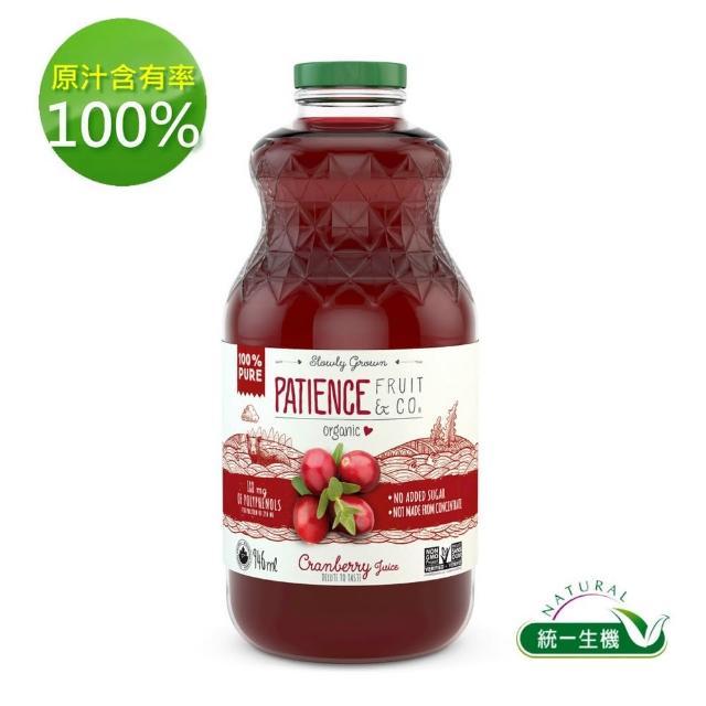 【統一生機】Fruit d' Or有機蔓越莓汁(1000ml/瓶)