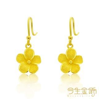 【今生金飾】編織花情耳環(純黃金耳環)