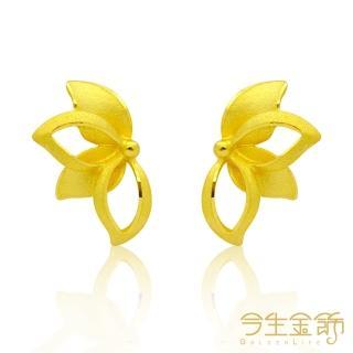 【今生金飾】蓮語耳環(純黃金耳環)