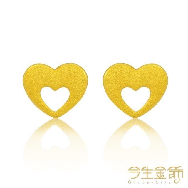 【今生金飾】小心韻耳環(黃金耳環)/