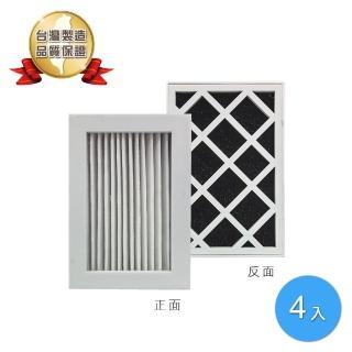 【尚朋堂】個人清淨機雙效過濾網SA-H160