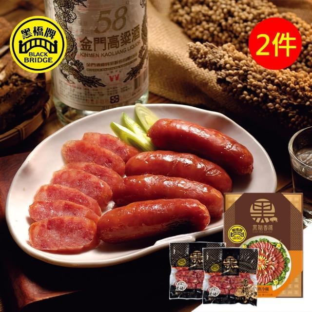 【黑橋牌】二斤高粱酒黑豬肉香腸禮盒 2件組(窖藏高粱酒風味)