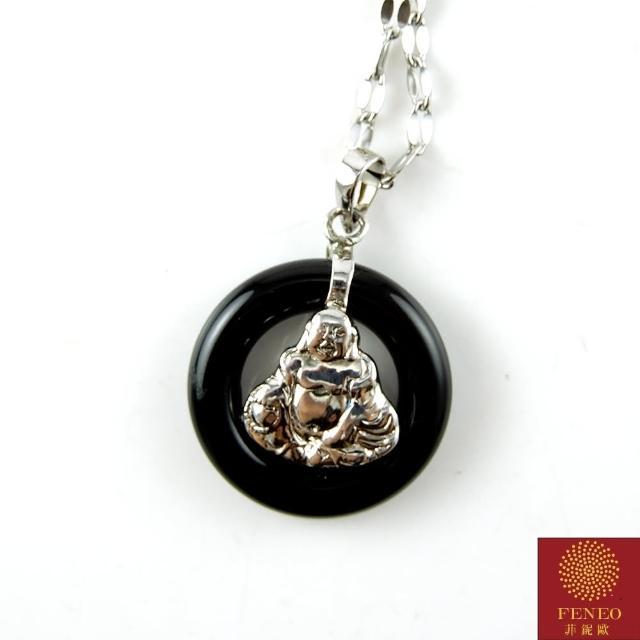 【菲鈮歐】開運銀飾彌勒佛玉髓項鍊(173)