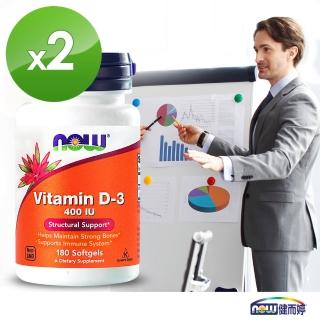 【NOW健而婷】天然維他命D3(180顆/瓶;共2瓶)