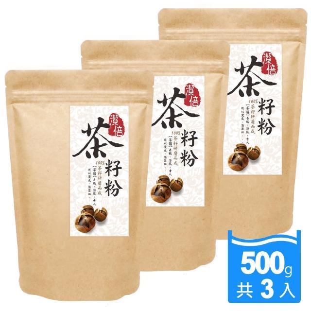 潔倍茶籽粉500gx3入