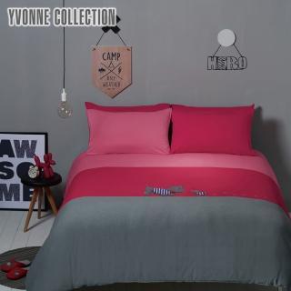 【Yvonne Collection】狗狗單人被套+枕套組(莓紅)