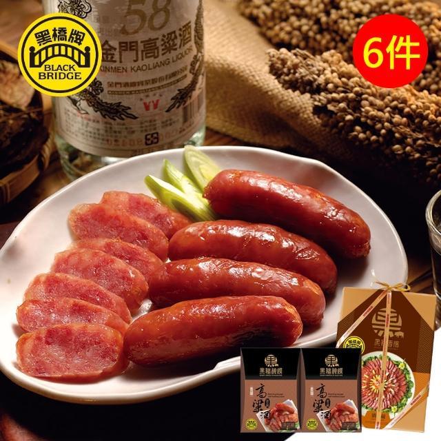【黑橋牌】二斤高粱酒黑豬肉香腸禮盒 6件組(窖藏高粱酒風味)