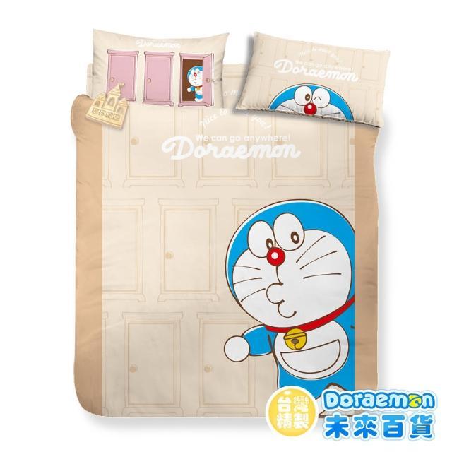 【享夢城堡】雙人加大床包枕套三件式組(哆啦A夢 我的法寶-藍)