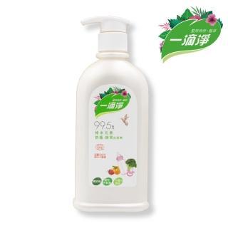 【一滴淨】奶瓶蔬果清潔劑300g