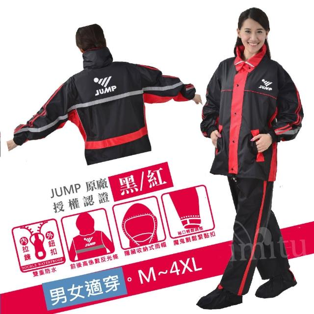 【JUMP】雅仕II代內裡套裝二件式雨衣(M-4XL_黑紅_JP0666)