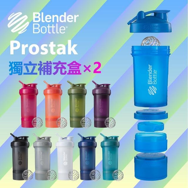 【Blender Bottle】Prostak系列贈乳清 多功能運動搖搖杯 官方指定經銷(BlenderBottle.搖搖杯.運動水壺)