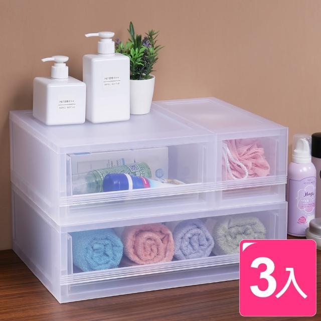 【真心良品】柯芬淺型經典組系統式抽屜收納箱(3入)
