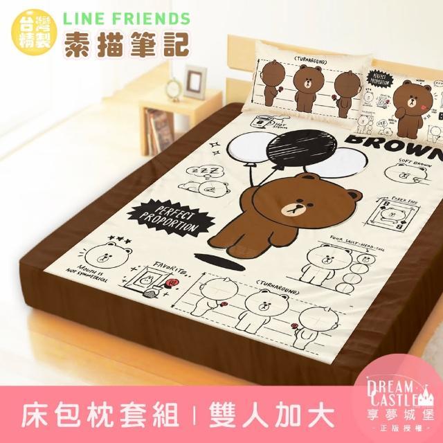 【享夢城堡】雙人加大床包枕套三件式組(蛋黃哥 慵懶生活-黃)