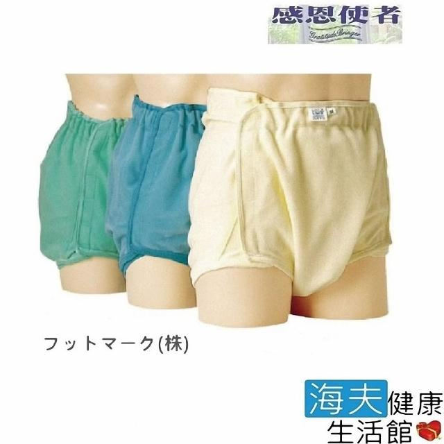 【感恩使者 海夫】成人用尿布褲 穿紙尿褲後使用 加強防漏 更美觀 日本製(U0110)