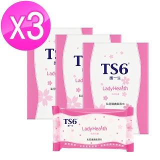 【TS6護一生】私密護膚柔濕巾5包X三盒