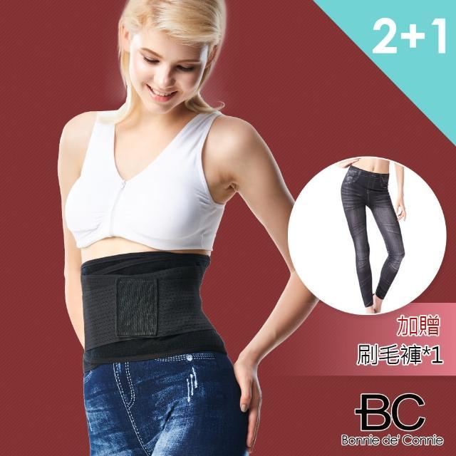 【BC】輕雕塑纖腰激瘦美體帶2件組(送BC彈力貼身褲)