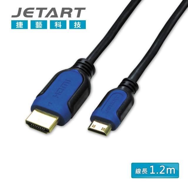【JETART 捷藝科技】HDMI A to C 高速乙太網影音傳輸線 1.2米 HDB1412AC