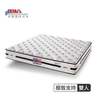 【美國名床BIA】極致支持 獨立筒床墊(5尺標準雙人)