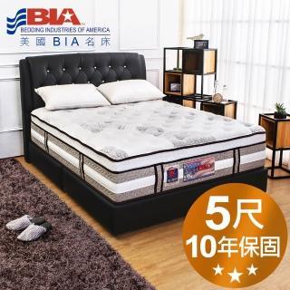 【美國名床BIA】Los Angeles 獨立筒床墊-5尺標準雙人(水冷膠+乳膠)