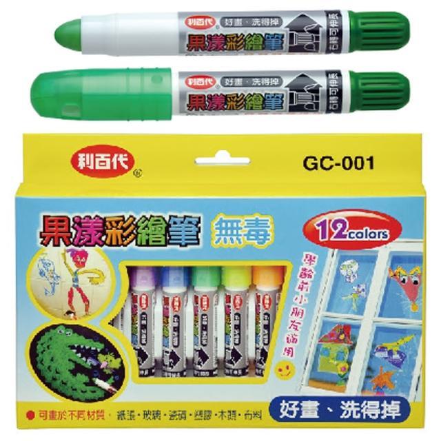 【利百代】無毒蠟質圓形筆尖(GC-001 果漾彩繪筆12色組)