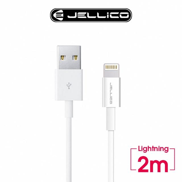 【JELLICO】2M 耐用系列 Lightning 充電傳輸線(JEC-NY10-WTL2)