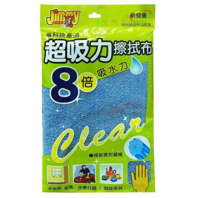 【YARK】8倍吸水力擦拭布1入(汽車 清潔 擦拭巾 海綿)