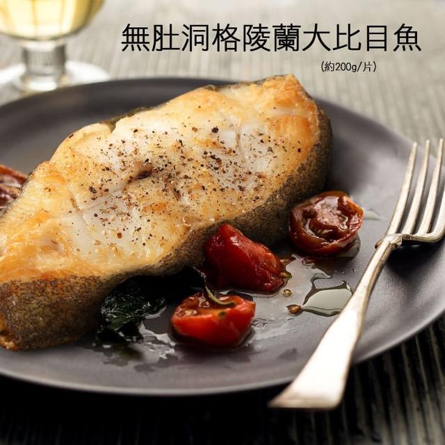 【優鮮配】嚴選大片無肚洞格陵蘭扁鱈魚12片(約200g/片)