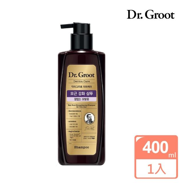 【Dr.Groot】養髮秘帖洗髮精-細軟扁榻髮(400ml)