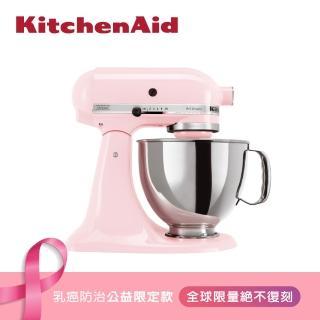 【KitchenAid】4.8公升 桌上型攪拌機(蜜桃粉)