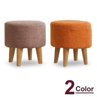 【時尚屋】托比小圓凳 MT7-354-7(兩色可選 免組裝 免運費 圓凳)