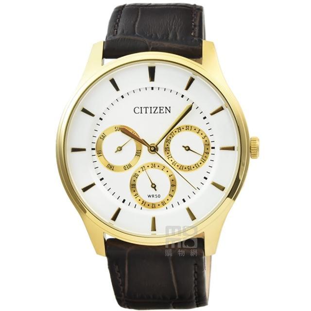 【CITIZEN 星辰】三環石英皮帶錶-金 X 白(AG8359-09A)