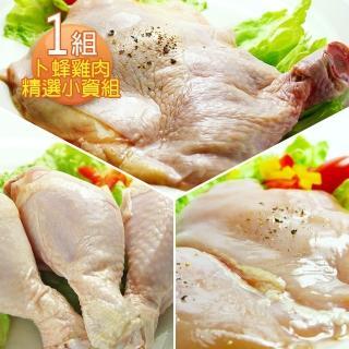 【那魯灣】卜蜂國產雞肉精選組1組(雞腿190g*5包、去皮雞胸*5包、棒棒腿*9支)