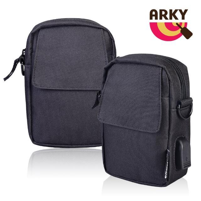 【ARKY】尼古拉USB外接充電包 Nikola Power Bag